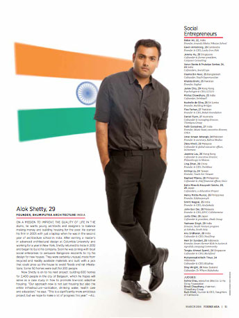 Alok Shetty, Reliance, fashion, Morotcross, dirttrack,